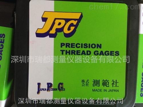 日本JPG螺纹塞规M11*0.75-4H  GPNP年底促销