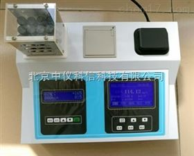 InLab-2012一体式COD 氨氮 总磷多参数水质分析仪