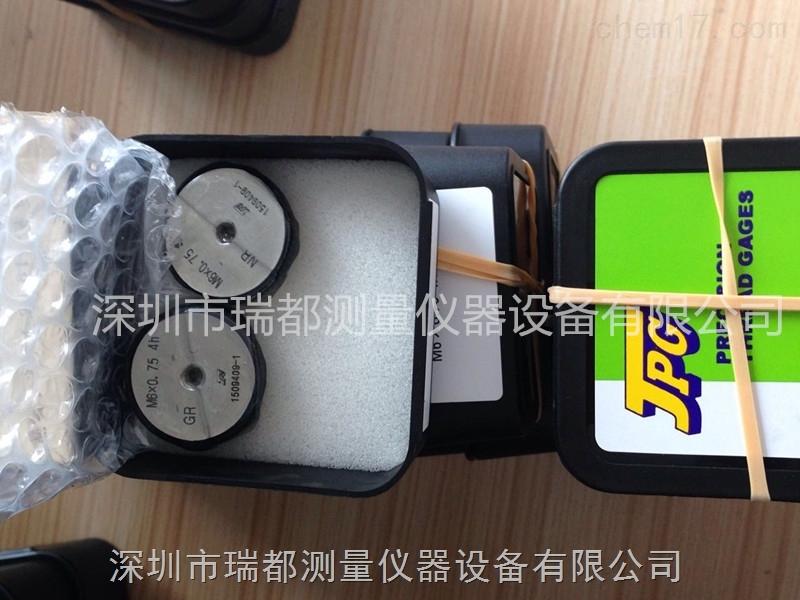 日本JPG螺纹塞规M6*0.75-4H GPNP产品介绍