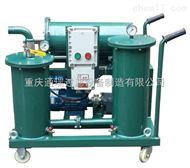 YL液压油小型滤油车过滤器
