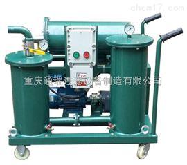 液压油三级滤油车