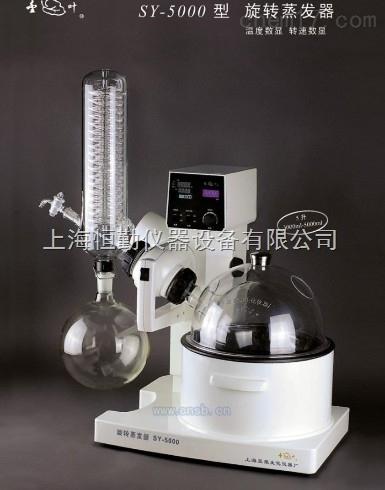 油浴旋转蒸发器SY5000