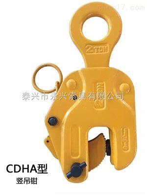 垂直吊钩CDH3.2t价格