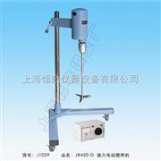 JB500-D强力电动搅拌机