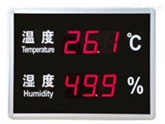 报警温湿度显示屏厂家