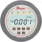 DH3-007美國Dwyer差壓變送器/差壓表/開關3合1差壓控制器