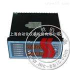 上海调节器厂XMZC-3101智能数显仪