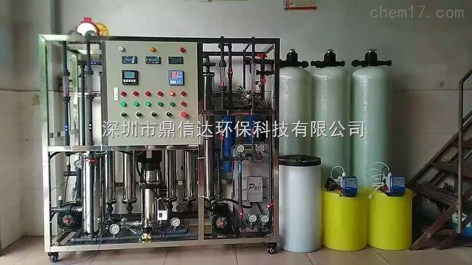 深圳水处理设备供应商