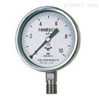 上海自动化四厂 不锈钢膜盒压力表 YE-100B