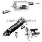 光电转速传感器 SZGB-4A