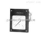 上海自动化仪表十一厂 双波纹管差压计CWC-280、CWD-280