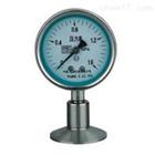 Y-M系列隔膜压力表