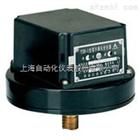 电感微压变送器 YSG-02  上海自动化四厂