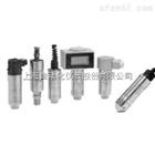 压力变送器 PM10 上海自动化四厂
