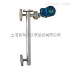 电动浮筒液位(界面)变送器 UTD-3010G-B-11 上海自动化五厂
