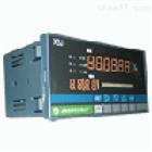 XSJ-97F智能流量积算仪