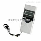袖珍温度数字显示仪 XMX-01  自动化三厂