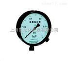 YZ-100 YZ-150真空压力表