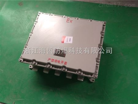 铸铝防爆接线箱|防爆分线箱|bjx51防爆接线箱