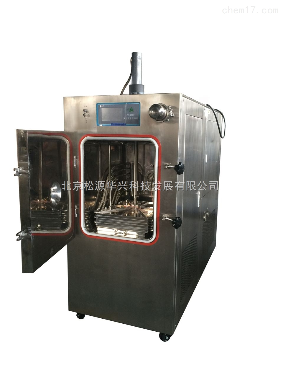 LGJ-100F中試型凍干機