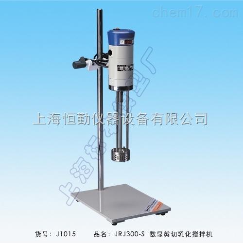JRJ300-SH数显高剪切乳化机