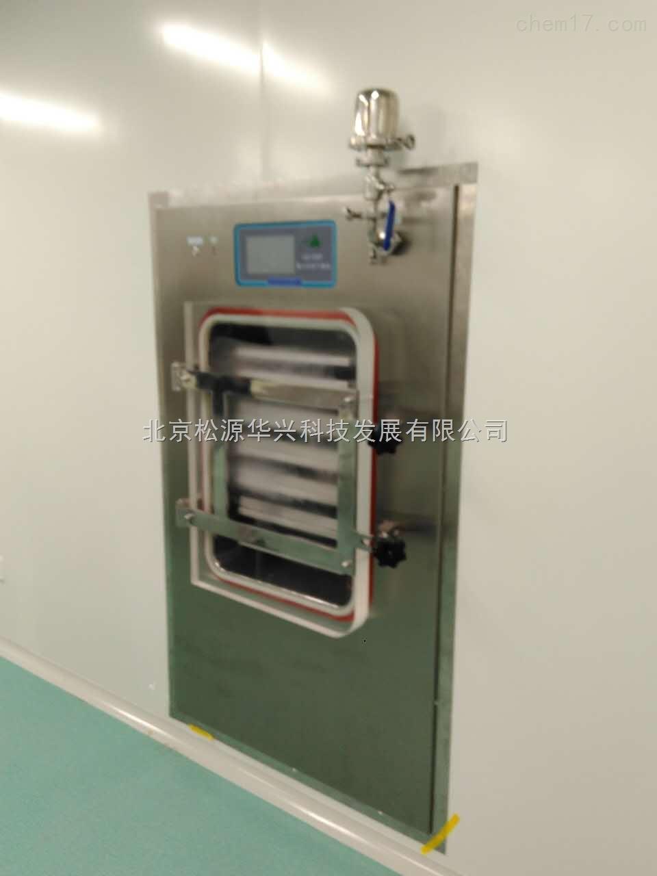 LGJ-100FGMP冷冻干燥机