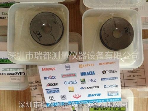 日本爱森EISEN光面环规M12*1.0-6g图片及价格