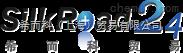 希而科(上海)贸易有限公司