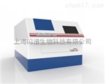 ReadMax1900Plus型光吸收型全波长酶标仪