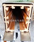 HXTS-4-50AHXTS-4-50A导管式弯弧滑触线