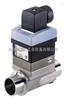 Burkert8030型在线式流量传感器,宝德流量计