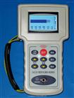 HC61手持式数字式 漏水检测仪