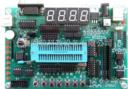 avr51u单片机usb实验箱开发板
