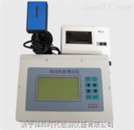 SV-ZD2便携式制动性能测试仪