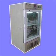 小型生化培养箱80A操作方便80L