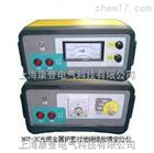 HGT-3C光缆金属护套对地绝缘故障定位仪