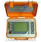 TDR-60通信电缆故障全自动脉冲检测仪