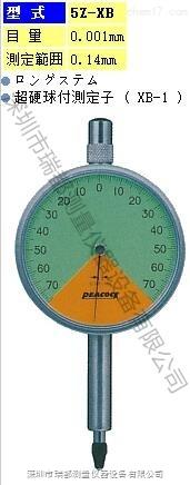 日本孔雀PEACOCK杠杆指示表5Z-XB产品介绍