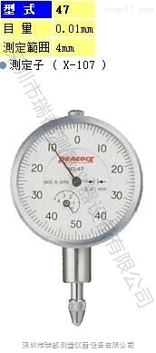 正品供应孔雀PEACOCK杠杆型指示表47Z