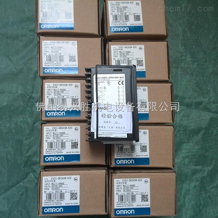 温控器e5ec-qr2asm-820欧姆龙