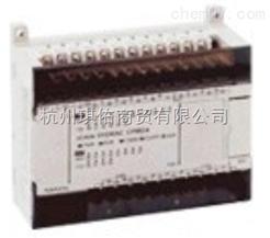 欧姆龙进口CPM2A可编程控制器一级代理