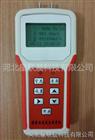 手持式风速风压风量测量仪XC-20000PA