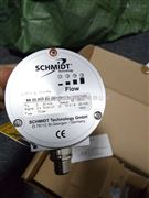 优势供应德国原装进口SCHMIDT风速仪探头SS 20.500 521501