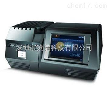 EXF-8200贵金属检测