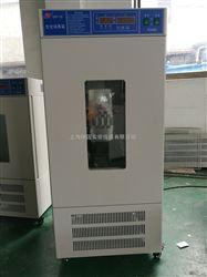 培因SHP-250(E)生化培养箱操作