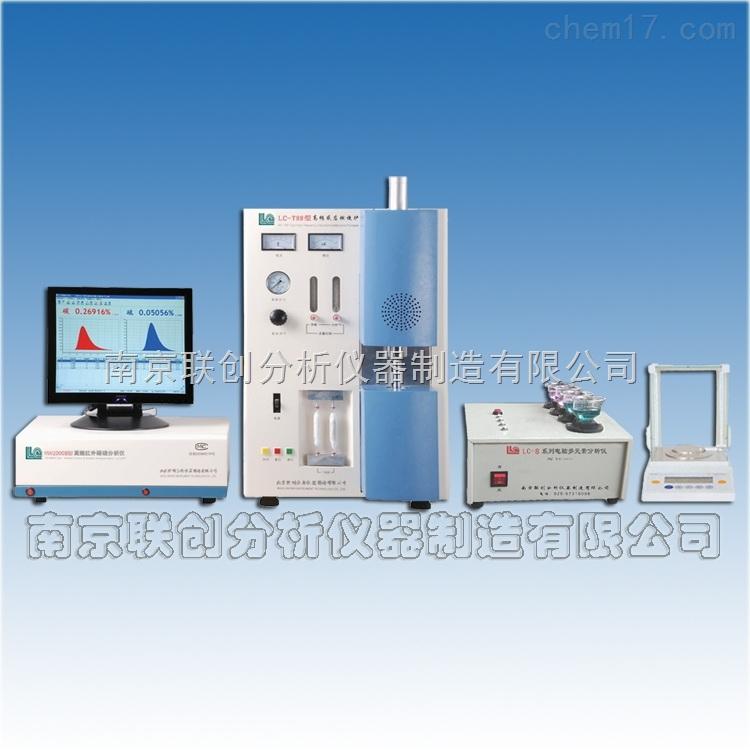 高频红外多元素分析系统
