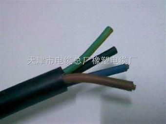 CEFRP船用橡套屏蔽软电缆