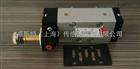 柴油机中压共轨系统CAMOZZI高速电磁阀的研究