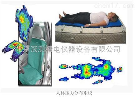 人体压力分布系统测试仪