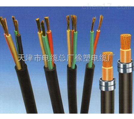 矿用控制电缆MKVV22 MKVV22铠装控制电缆
